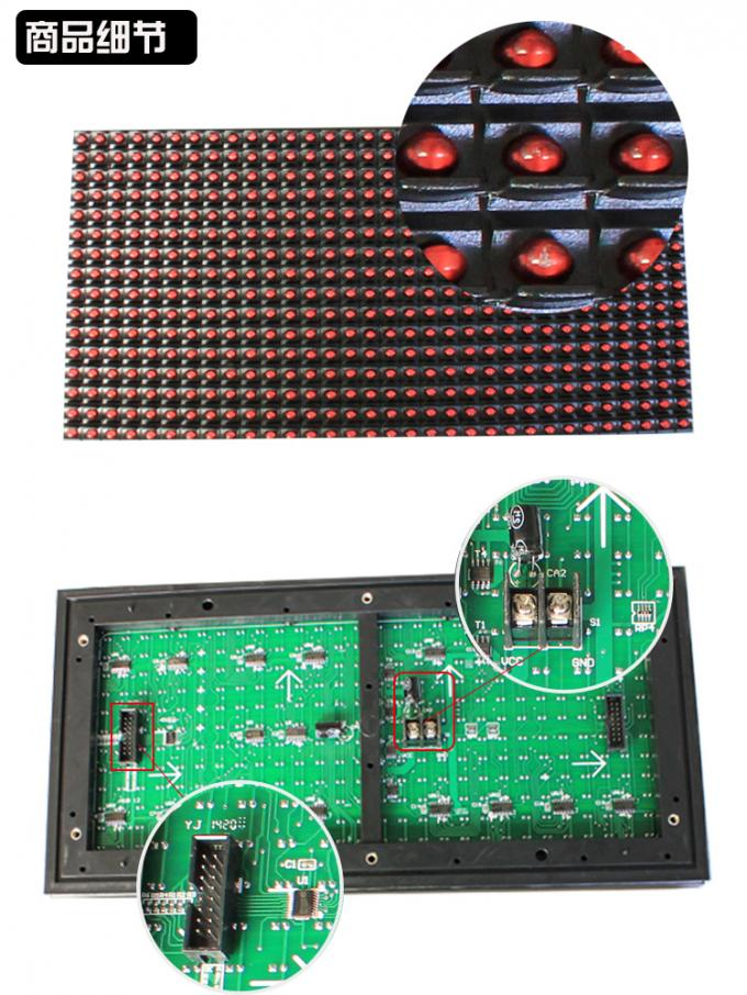 5V P10 module led display 320*160  32*16 display panel P10 led light advertising signage red green blue yellow white