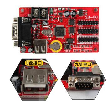 5V display controller ZH-U0 RS232+USB port led display module programmable control cards