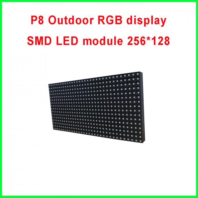 256*128MM P8 Led Display Module Outdoor SMD 3in1 Full Color  high brightness, high performance