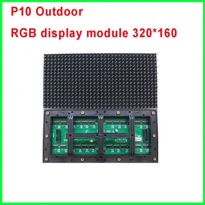 10mm outdoor anti-water 320*160mm 32*16 pixel high brightness video 1/4scan full color dip led display p10 led module