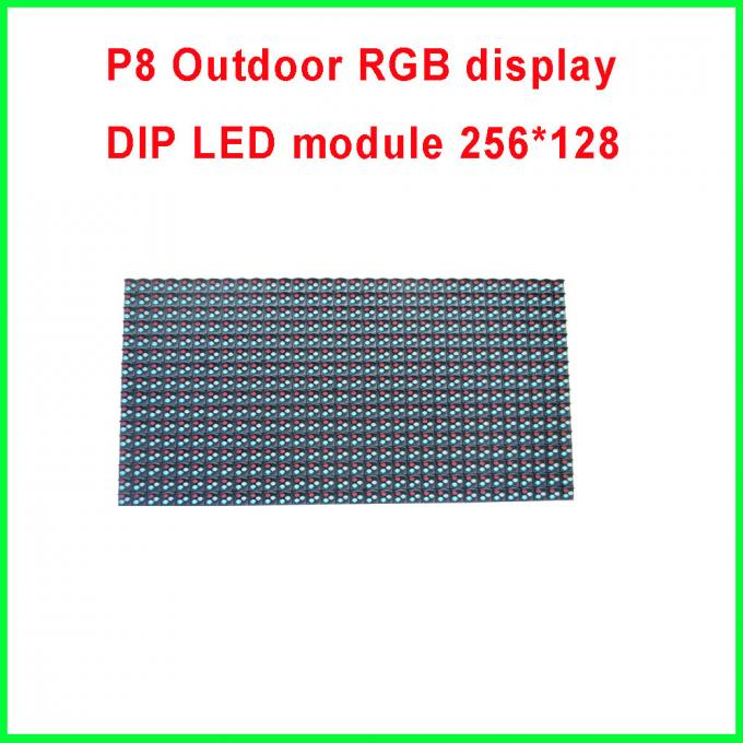 DIP P8 outdoor full color led display module 256*128 mm 32*16 pixel P8 RGB led video wall display board