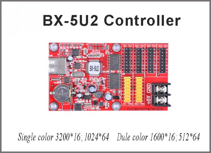 64*1024 pixel Onbon LED control card BX-5U2 single/dual color control card with USB port for outdoor led panel