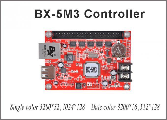 USB port controller BX-5M3 led controller card 128*1024 pixel single/dual color control card for p10 programmable led