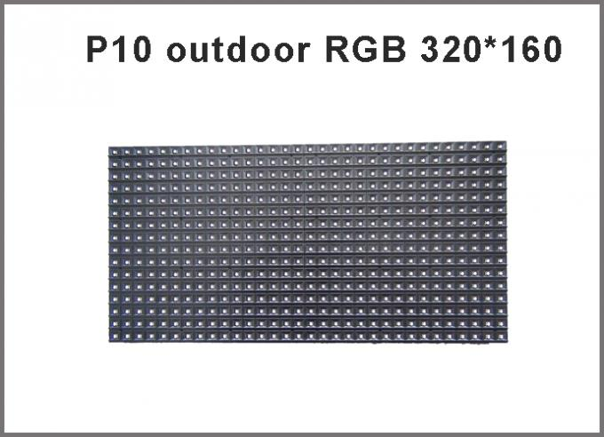 Outdoor SMD P10 Led Display Module RGB 320*160mm Led Display,Outdoor Full Color Led Video Screens