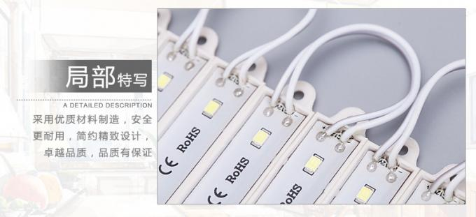 20PCS 2835 3 LED Module lighting for sign DC12V Waterproof superbright white smd led modules Light Advertising