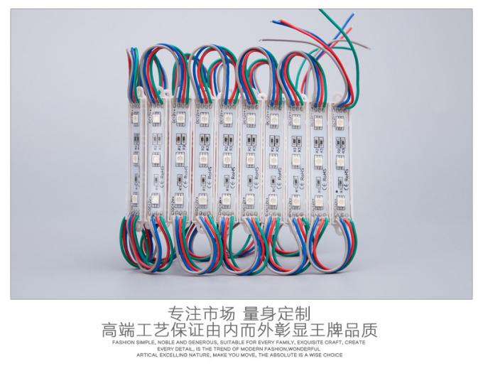 High quality 5050 RGB LED Module 12V waterproof RGB modules lighting for advertisment signage