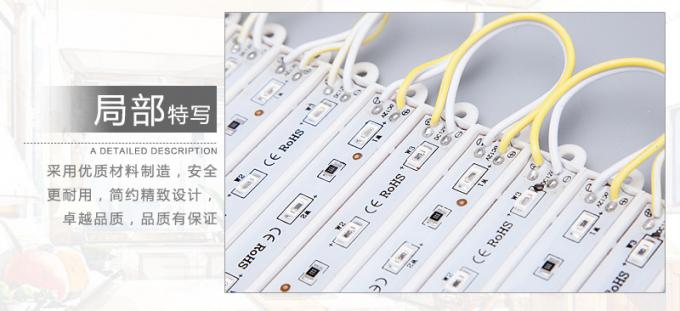 Waterproof 5054 module of yellow chain 12v led lamp advertising lighting Sign Led Backlights For Channel Letter