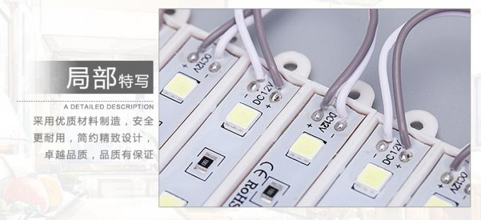 SMD 5054 3leds module White DC12V modules IP65 waterproof led module for led sign ,signage