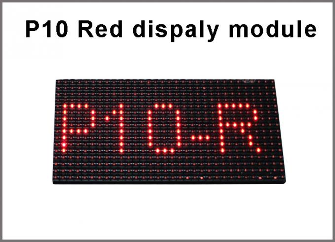 P10 Red outdoor display modules 5V 320*160mm 32*16 pixels P10 red panel light led display modules text message board