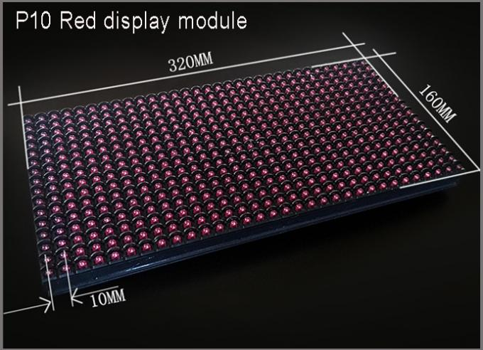 P10 red display module