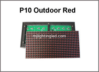China 5V P10 outdoor led display module 320*160  32*16pixels diaplay panel P10 advertising signage led display screen supplier