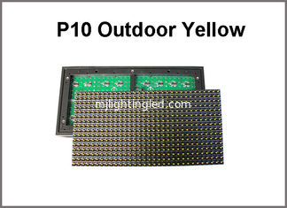 China Outdoor P10 display screen yellow color 320*160  32*16pixels advertising signage led display panel P10 LED module supplier
