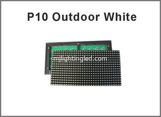 China Outdoor LED display module white 320*160mm  32*16pixels used for advertising signage led panel P10 supplier