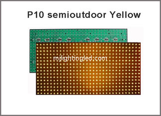 China 5V P10 display screen yellow color 320*160  32*16pixels for advertising message shop billboard  P10 LED module supplier