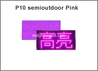 China 5V pink P10 LED panel display module semioutdoor 320*160mm advertising message board signage led display screen supplier