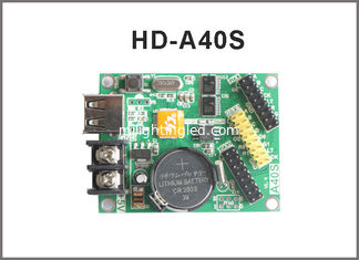 China (HD-A40S) P10 led display controller for led moving signs with usb U-disk communication supplier