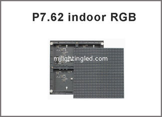 China P7.62 32*32dots 244*244mm SMD indoor rgb color led display modules indoor matrix led modules supplier