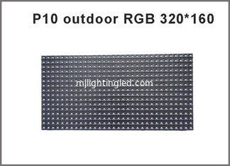 China Popular Outdoor P10 SMD Full Color LED Display Module 320*160MM , 1/4 Scan P10 Outdoor SMD LED Module supplier