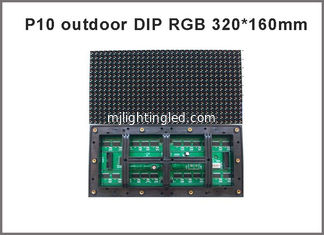 China led display module P10 DIP RGB full color 320X160mm 32X16 dot matrix pixels 1/4 scan panel de led outdoor 10mm supplier