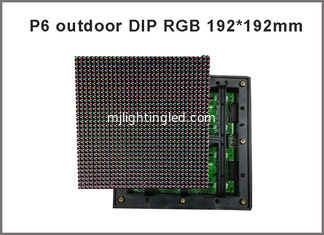 China High quality 192X192mm 32X32 pixels 1/8 scan 3in1 DIP RGB full color P6 led module for outdoor led display screen supplier