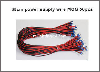 China 5pcs/lot 38cm Long Power Supply Cable /Power Cord /Power Wire for LED Display, LED Screen Accessories supplier