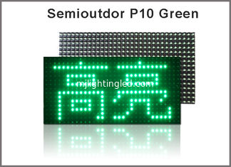 China P10 led module semi-outdoor 32X16 pixel dot 1/4 scan for led screen p10,led p10 modules Green color p10 led panel supplier