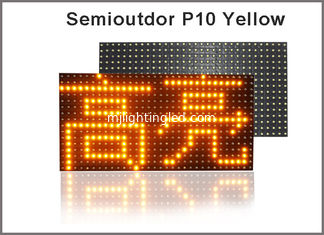 China P10 led module yellow semioutdoor 16x32 hub12 led panel -p10 red green bule white pink yellow led display module supplier