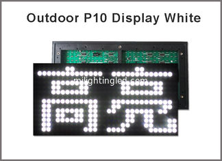 China P10 Outdoor white color LED display module 320*160mm 32*16 pixels Waterproof high brightness for text message led sign supplier