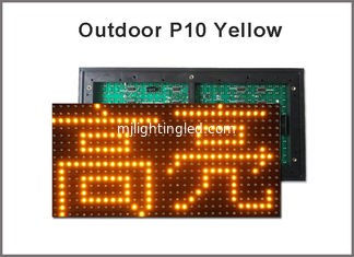China High brightness outdoor yellow p10 led module waterproof 32*16 pixel Outdoor advertising screen supplier
