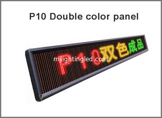 China P10 RG led module Double Color Semioutdoor waterproof 320*160mm Scrolling Message Text LED Sign supplier