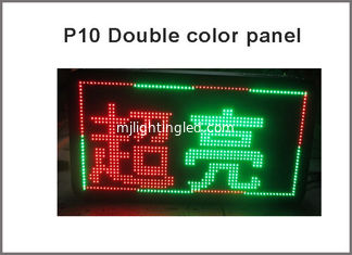 China P10 red+green Bicolor two color module 320mm*160mm,outdoor 1/4 duty 2 color led module,high brightness red,green,yellow supplier