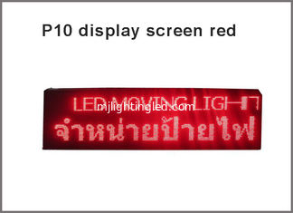 China LED Display module PH10 / P10 red Semi outdoor 32*16pixels inline Advertising media billboard screen digital sign supplier