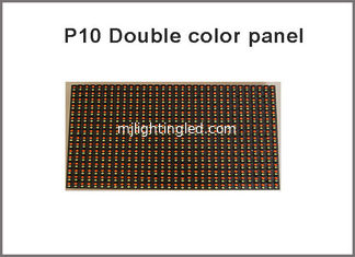 China P10 320*160 RG double color led message moving sign Tri-color LED advertising board LED programmable display supplier