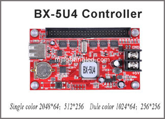 China BX-5U4 single/dual color control card Onbon LED USB port led controller 256*512 pixel for p10 led sign board painel led supplier