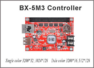 China USB port controller BX-5M3 led controller card 128*1024 pixel single/dual color control card for p10 programmable led supplier