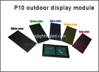 China Outdoor P10 LED display panel module 320*160mm 32*16 pixels scrolling text message red green blue yellow white supplier