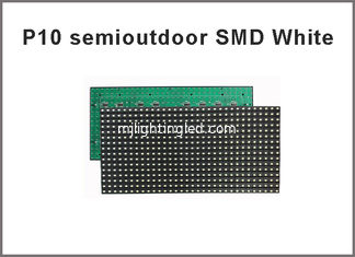 China 5V SMD P10 led display modules Light white color 320*160  32*16pixels for semioutdoor advertising signage led dot matrix supplier