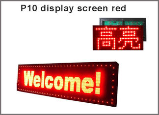 China P10 RED LED sign semioutdoor wireless and usb programmable rolling information led display screen message led sign supplier