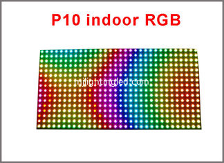 China Indoor 320*160mm 32*16pixels 3in1 SMD 1/8 scan RGB P10 full color LED module for Advertising media LED Display supplier