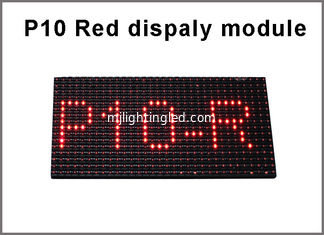 China P10 Red outdoor display modules 5V 320*160mm 32*16 pixels P10 red panel light led display modules text message board supplier
