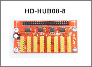 China HD-HUB08 adapter card 8*HUB08 Support Single & Dual color LED display module Only support HUIDU card supplier