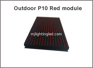 China Outdoor High Brightness Red P10 LED module for Single color LED display Scrolling message led sign 320*160mm 32*16pixels supplier