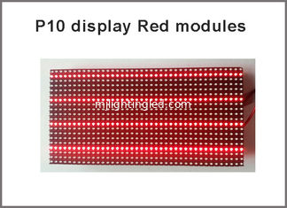 China 320*160mm 32*16pixels P10 Semi-Outdoor red led module for single red color P10 led message display module supplier