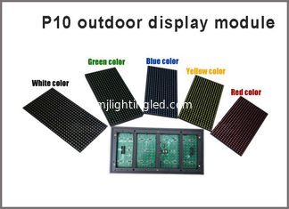 China Outdoor led module p10 outdoor led display module 320*160mm p10 led module red green blue yellow white supplier