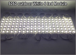 China 5050 6 LED Module Waterproof IP65 12V Decorative Light Modules White supplier
