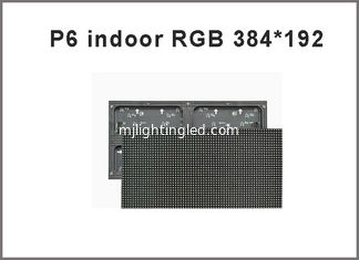 China 2017 indoor P6 SMD RGB led module 384*192mm 64*32 pixels 1/16 scan 3in1 indoor led display screen,led video wall supplier