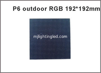 China Outdoor P6 RGB LED Display Module 192*192MM , P6 Outdoor SMD RGB LED Module supplier