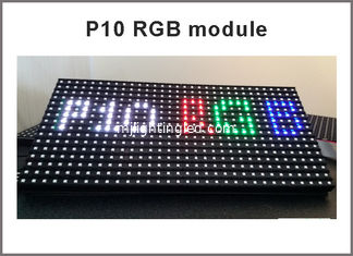 China Hot sell Outdoor P10 SMD LED Module 320*160MM , 1/4 Scan P10 Outdoor SMD video LED display screen supplier
