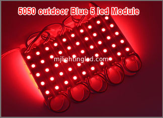 China SMD 5050 LED Module 5LED Waterproof Hard Strip Bar Light Lamp 12V 5 LED modules for advertising building decoration supplier