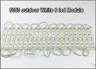 China 6 LED 5050 Module Waterproof IP65 12V Decorative Light Modules White supplier